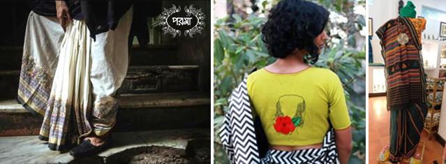 SASHA Bengali New Year May 2018